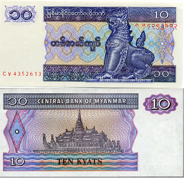 10 Kyat - Click to Enlarge
